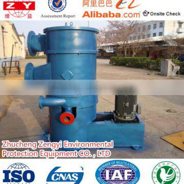 Rotary Screen for pulping equipment
