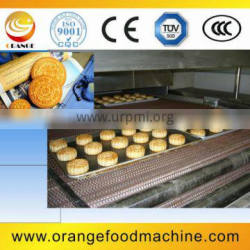 low price and high quality automatic moon cake forming machine