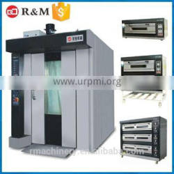 2014 hot narrow front commercial electric rotary oven with 32 trays/ 1trolley