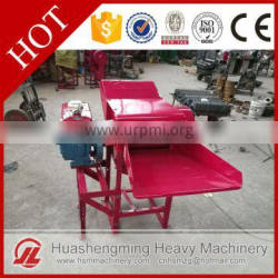 HSM Top Quality multi crop thresher With Best Price