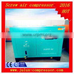 37kw 50hp 7.5 bar AC power frequency repair oil less China rotary screw air compressor made in China