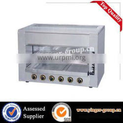 electric stainless steel kitchen salamander oven