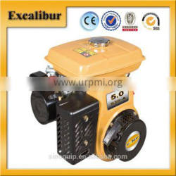 Excalibur 5HP 183cc EY20 Air Cooled Small Engine