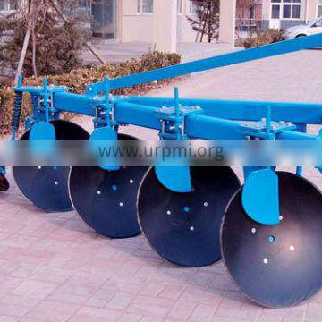 Disk Plow : 1LY-425