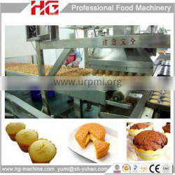 Complete full automatic cup cake machine