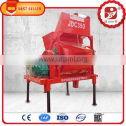 ISO9001 super quality China manufacture hot selling mini type 300 litre concrete mixer