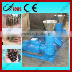 Commercial Small Pellet Mill Price