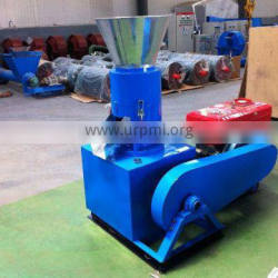 2014 best hot product high capacity low power biomass pellet mill