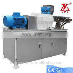 twin extruder machine for powder coating