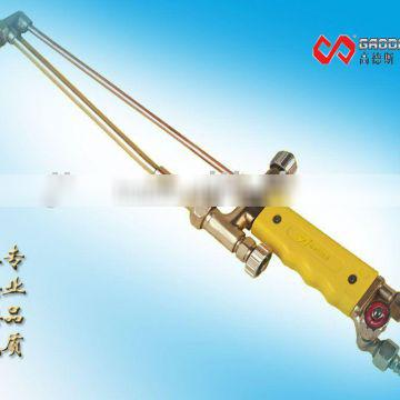 combination cutting torches