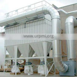 2013 high quality new durable bag dust collector