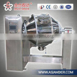 2016 hot sale stainless steel no deal mixing angel professtional mixing machine for gel