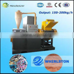 Widely used & High separating copper cable recycling machine