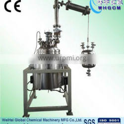 200L adhesive glue production reactor