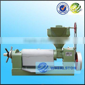 2015 New product hot sale Soybean oil press machine 0086 13608681342