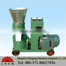 Wood Pellet Press Machine with High-efficiency ,2011 Hot Sell