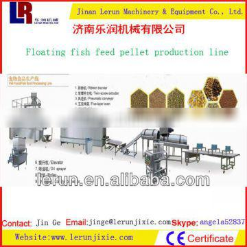 Floating Fish Pellet Feed Processing Line with new design