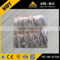 High quality aftermarkets excavator parts PC350-8 seal 208-32-61260