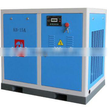 Hot sale chinese great price screw air compressor