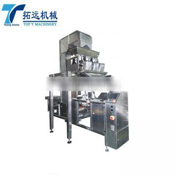 China Factory Automatic Doypack Chocolate Stand up Flat Bottom Pouch Packing Machine