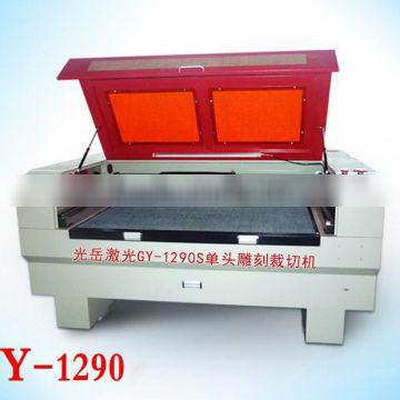 GY-1290 laser machine for cutting and engraving