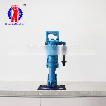 Light Weight and Small Air Leg Rock Drill Portable Core Drill Rig