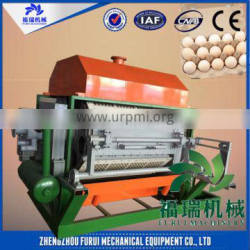 The new design semi-automatic paper egg tray machine with wide application