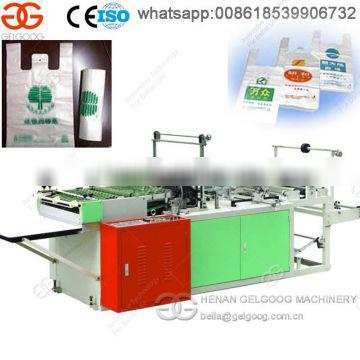GG-800 Series High speed Double Lines Heat Cutting Side Sealing Bag Making Machine