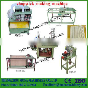 Factory Made Complete Sets Home Use Round Twins Sharpened Head Wood Chopstick Making Machine For Sale(whats app:008618037126904)