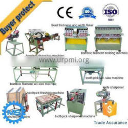 toothpick making machine with low price for sale