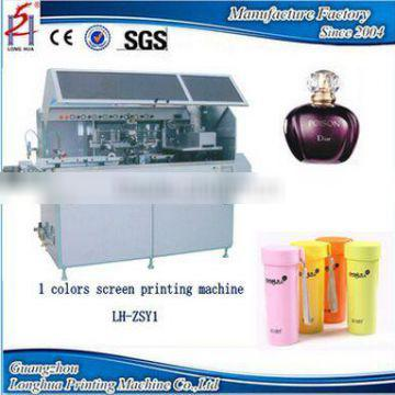 2016 Newest 1 colors Automatic Plastic Bottle Label Screen Printing Machine for sale