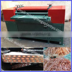 Automatic copper and aluminum separating machine for sale