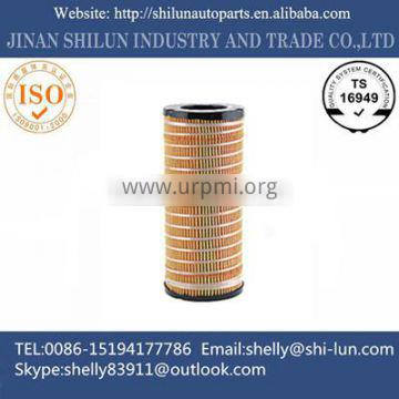 High quality project equipment air filter 1R-0746