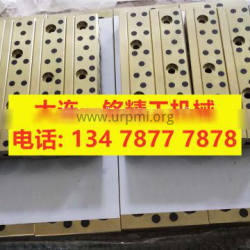 Mold parts self-lubricating slider guide plate wear plate STW high force brass graphite inlaid rice meter standard