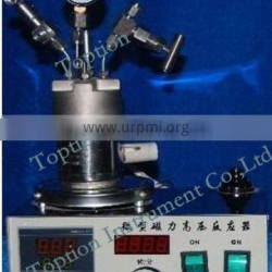 Chinaquality high pressure vessels and reactors price