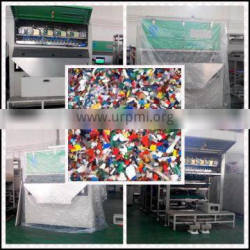 Belt Type PVC Flake Color Sorter for Sale in China 0086 371 65866393