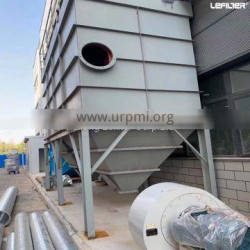 Smoke purification system bag housing dust collector