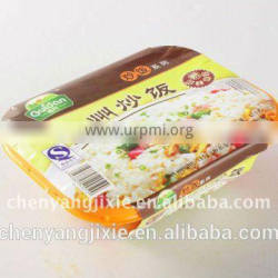 Structural disabilities! Instant Rice Nutritional Rice Food Production Line