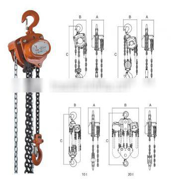 1T HSZ Series Pulley Block Manual Chain Hoist Alibaba Express