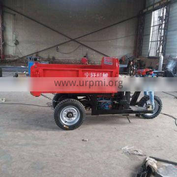 Hydraulic self-discharging agricultural tricycle for sale
