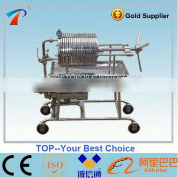 Leakproof Stainless Steel Waste Food Oil Purifying Unit/Used Cooking Oil Recycle Plant