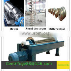 Horizontal continuous centrifuge sludge dewatering decanter centrifuge for oil field