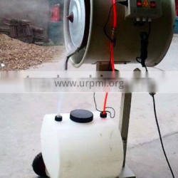 Mist fan,air cooling,humidifier,temperature reducing machine