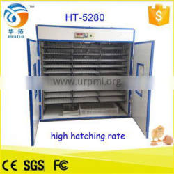 Hot sale professional automatic egg incubator for hatching 5280 eggs