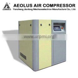 Industrial direct air-cooled single stage AFG-30A screw air compressor