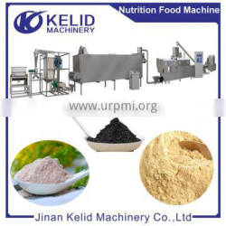 High Quality Automatic Nutrition Powder Processing Line