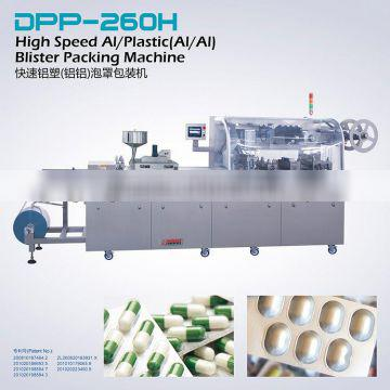 2014 Top Selliing Blister Packing And Sealing Machine