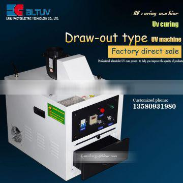 Factory direct sale spot uv light solid machine Ultraviolet lamp uv curing machine draw out uv light curing machine