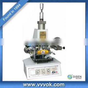 Automatic roll to roll hot stamping machine