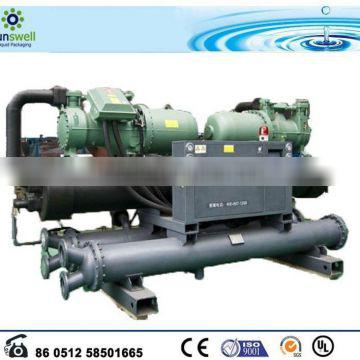 Good performance high efficient water cooled screw chiller for sale